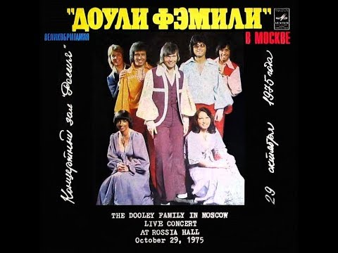 The Dooley Family, Doley Family in Moscow 1975 (vinyl record) from YouTube · Duration:  39 minutes 13 seconds