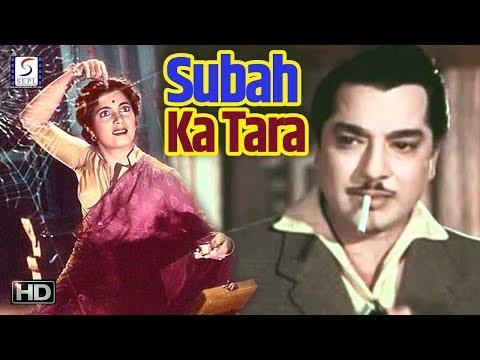 Subah Ka Tara - Pradip Kumar, Jayshree - B&W HD Movie