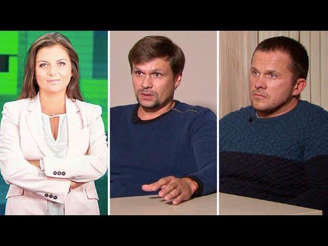 Сенсационное интервью Петрова и Боширова: РФ уделала Лондон в информационной войне