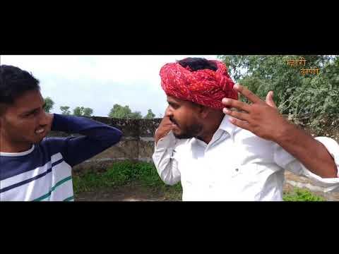 Latest Haryanvi Song | Jail Karawegi | New Song | Vinu Gaur | Full HD from YouTube · Duration:  4 minutes 25 seconds