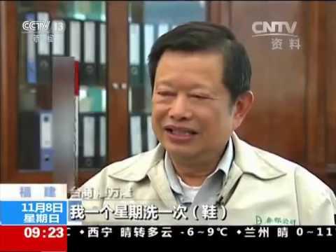 CCTV報導廖萬隆