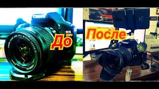 ПАЙВАСТ КАРДАНИ ТЕЛЕФОН БА ФОТОАППАРАТ ( Камера) Canon 550d (DSLR Controller)