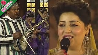 FATIMA TIHIHIT -  Music Tamazight