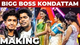 BIGG BOSS Kondattam Making – Casting Directors Arun & Aravind Twins Interview