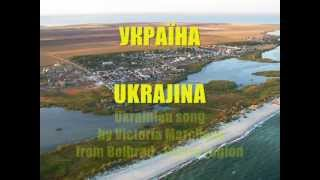 Ukrajina - Ukraine - Ucraina - Ukraina