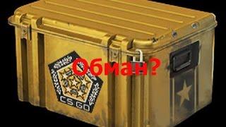 Проверка сайта caseGO.ru или Аша Фролов Остап Бендер 21 века.
