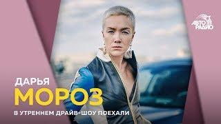 """Дарья Мороз - о новом спектакле, работе в кино и что самое ненужное было куплено в """"Черную пятницу"""""""