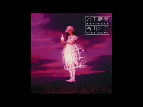 Hiroko Taniyama (ft. Midori Takada): 水玉时间