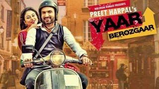 Yaar Berozgaar punjabi song Preet Harpal audio only