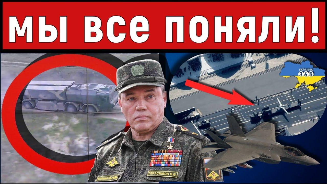 Чем армия Украины так напугала Москву: в Беларуси рассказали о главном страхе Кремля