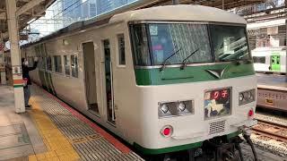 【JR東日本東海道線185系 】特急踊り子13号と車窓から見える風景