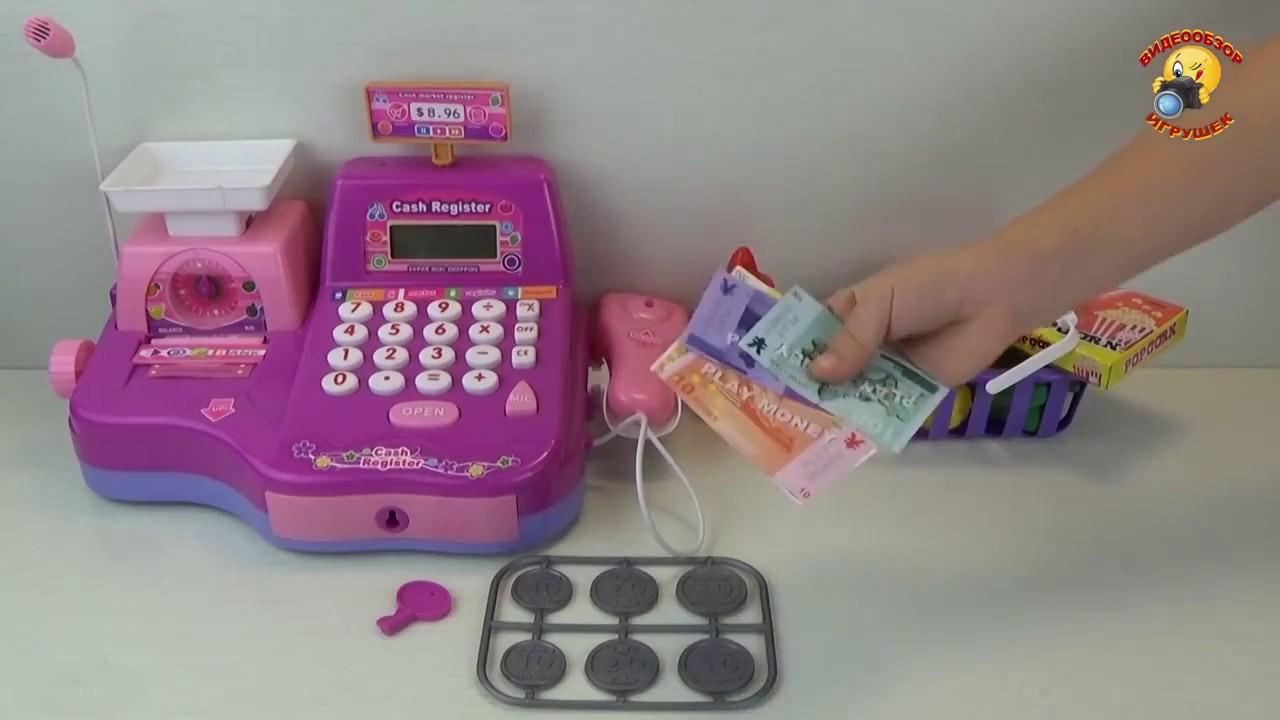 cash register games
