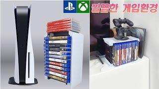 화이트 PS 플스 플레이스테이션 4 5 엑스박스 xbo…