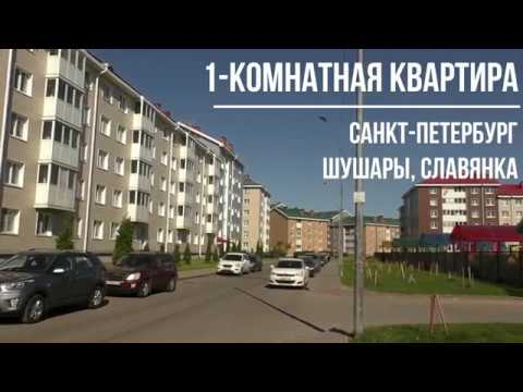 Купить квартиру на Богатырском проспекте #Приморский район #Санкт Петербургиз YouTube · Длительность: 5 мин13 с