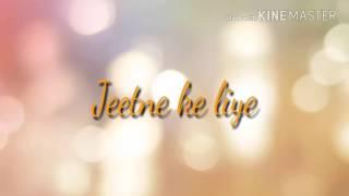 Jeetne Ke Liye Lyrical Video KK