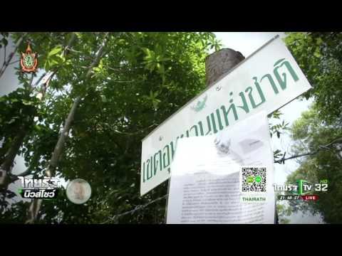 ช่องว่างของกฎหมายและมติ ครม. | 10-06-59 | ไทยรัฐนิวส์โชว์ | ThairathTV