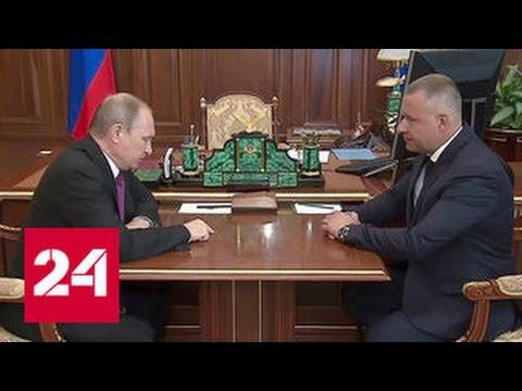 Финал Москва февраль 2017
