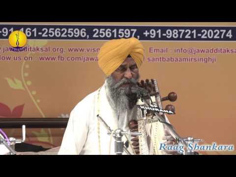 25th AGSS 2016: Raag Shankara Bhai Shaminder Pal Singh Ji