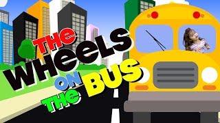 A Roda do Ônibus Gira Gira - The Wheels on The Bus com Clara por Toda a Cidade