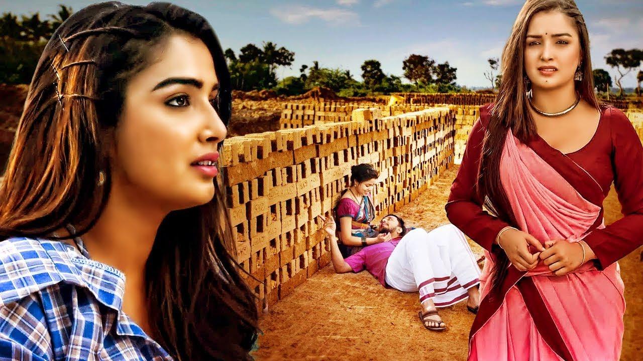 "New Release #Bhojpuri Movie ""Aan Milo Balma""  | FULL HD Bhojpuri Film | Super Hit"