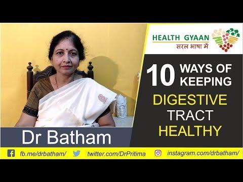 Health Gyaan | 10 Ways to keep Digestive Tract Healthy