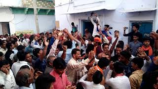 Rajsmand bada bhanuja