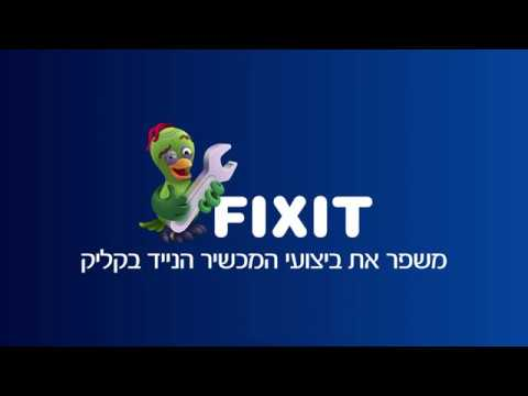 Fixit Mobile Apps On Google Play