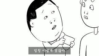 [8/13 18:00~] 샌드위치워 업데이트 기념 GM…