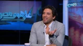 شاهد| الرداد لم يصفها بالصديقة.. هل يتربط حسن بإيمي سمير غانم قريبا؟