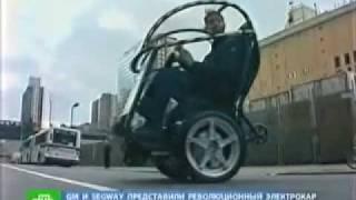 видео Электромобили General Motors