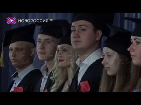 Выпускники ДонНУ получили по два диплома