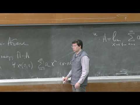 Шапошников С. В. - Математический анализ III - Методы суммирования Чезаро и Пуассона-Абеля