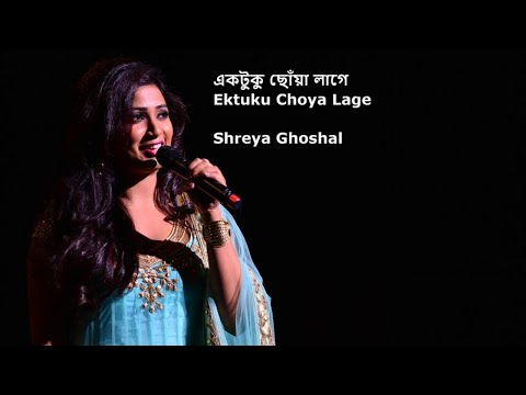 Ektuku Choya Lage || Shreya Ghoshal's Best Live Concert