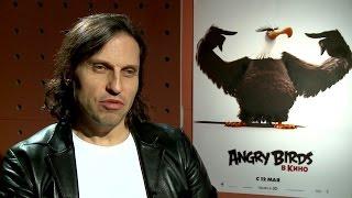 Angry Birds в кино - Ролик об озвучании мультфильма | 2016 | 1080p