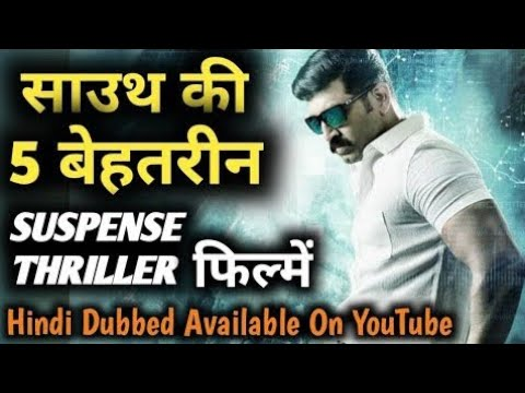 Top 5 South Indian Blockbuster Suspense Thriller Movies In Hindi Dubbed || March 4 Week 2020
