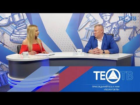 Кто имеет право на материнский капитал? / Юридические тонкости / ТЕО-ТВ 2019 12+