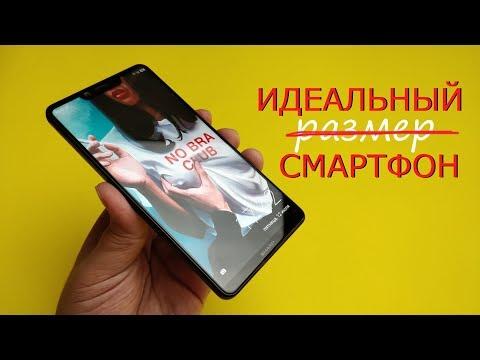 ИДЕАЛЬНЫЙ СМАРТФОН С СЮРПРИЗОМ! Обзор SHARP AQUOS S3.
