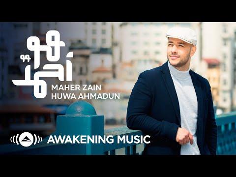 Maher Zain - Huwa Ahmadun -  ماهر زين - هو أحمدٌ | Eid Song 2021| Nour Ala Nour EP