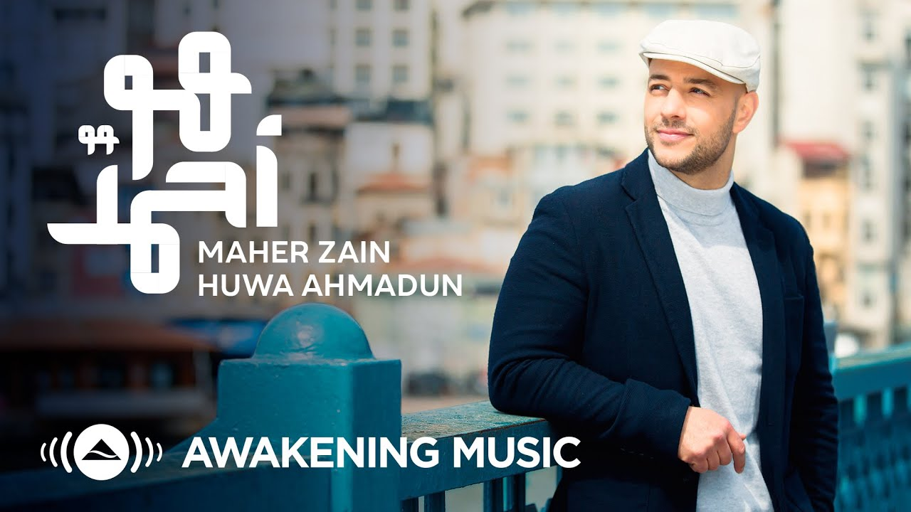 Download Maher Zain - Huwa Ahmadun -  ماهر زين - هو أحمدٌ | Nour Ala Nour EP