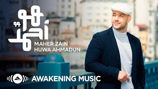 Maher Zain - Huwa Ahmadun - ماهر زين - هو أحمدٌ | Nour Ala Nour EP