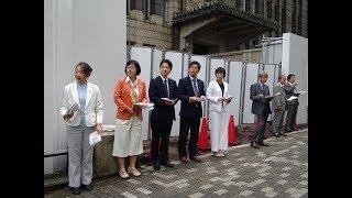 9月27日、京都市役所前で行われた京都自治体要求連絡会の早朝宣伝で、...