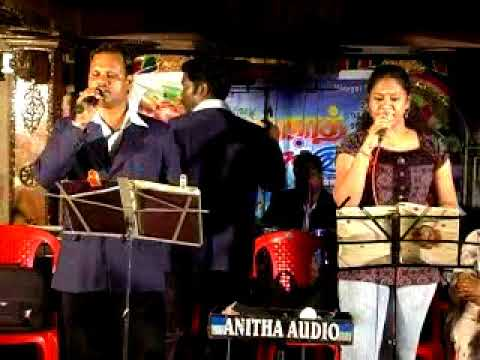 Santhana Katre