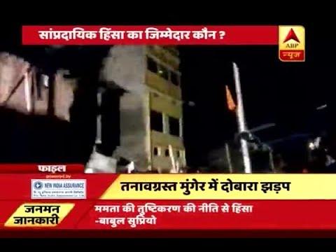 Jan Man: BJP, Congress Leaders Blame Each Other For Communal Tension In Bihar