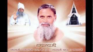 Radha Swami Shabad - Manwa Tu Bana Madari Re.