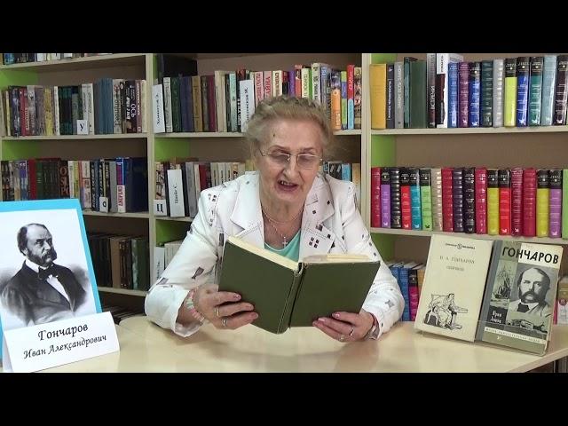 Изображение предпросмотра прочтения – ВалентинаКовальчук читает произведение «Обломов» И.А.Гончарова