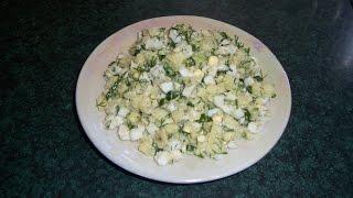 Салат с картофелем и яйцом