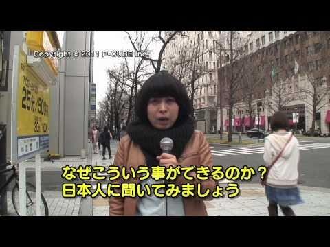 """惊奇日本:採訪""""地震時的冷靜行動""""【ビックリ日本:震災時の冷静な行動】"""