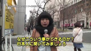 2011年3月11日,日本發生地震后,我一直關注著災區的消息。 讓我驚奇的...
