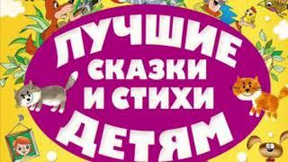 Мультфильмы, снятые по сценарию Эдуарда Успенского