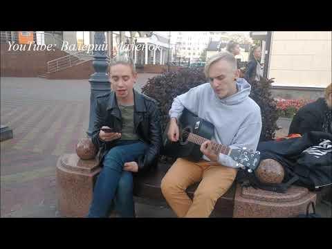 ДВА ТИПА ЛЮДЕЙ (М. Корж) красиво поют под гитару!!!